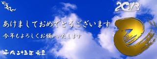 homepage-top400.jpg